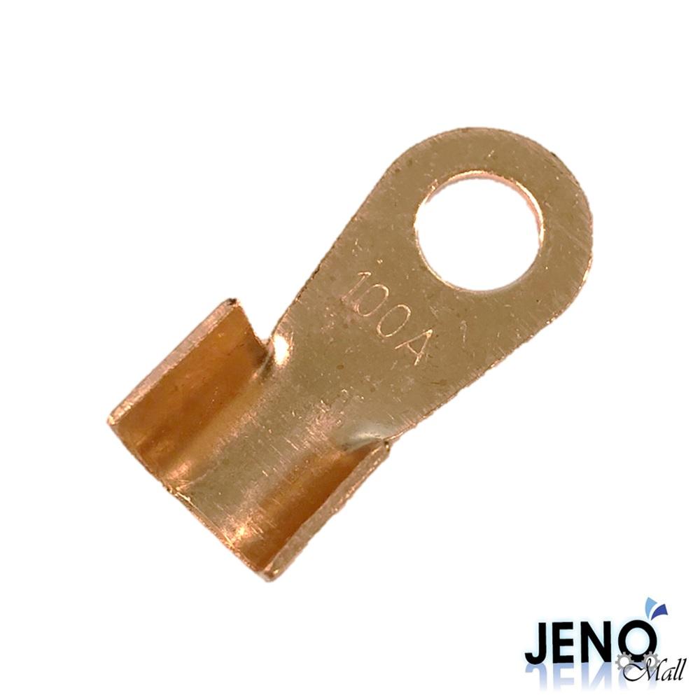 15.8x8.4mm 압착터미널 RO형링단자 100A (HAE1702)