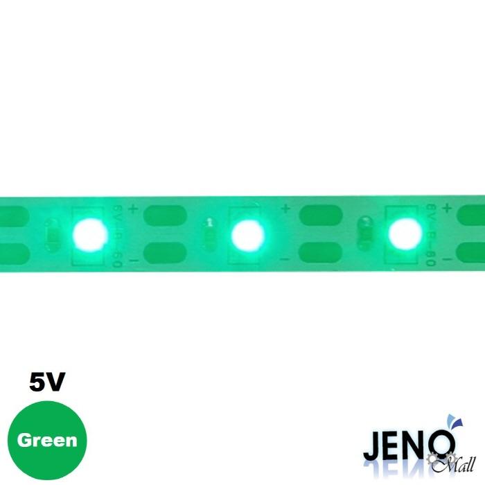 플렉시블 5V 그린 LED 스트립 바 3528-60 8mm (HDL1305)
