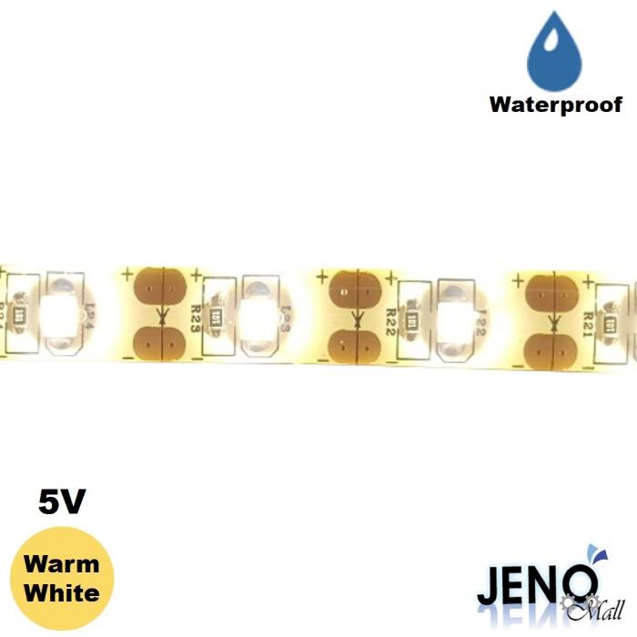 플렉시블 5V 웜 화이트 방수 LED 스트립 바 3528-60 8mm (HDL1401)