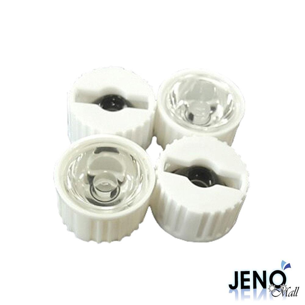 파워 LED 호환 전용 렌즈 90˚ (HAL2115)