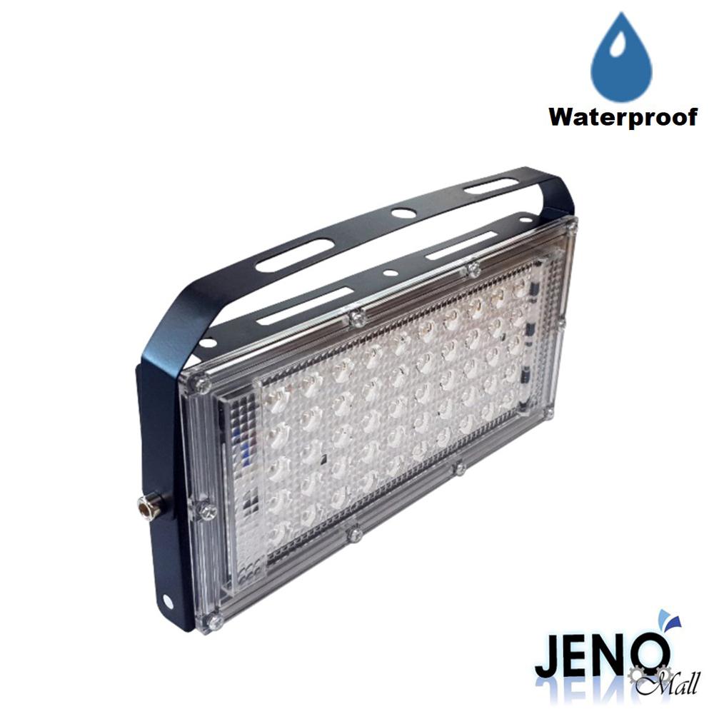 50W 220VAC 395-400nm UV자외선 방수 LED블랙라이트 (HCL4603)