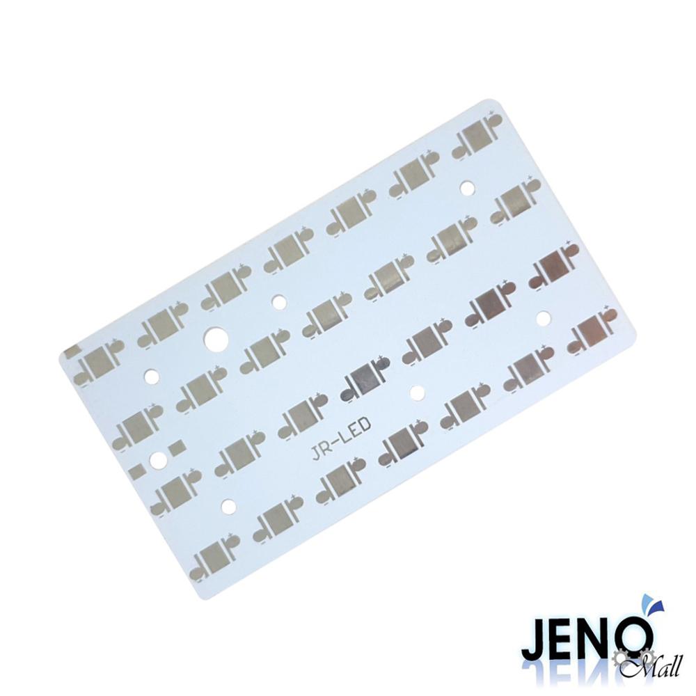 28W 7S4P 파워LED 알루미늄 메탈PCB 방열냉각판 히트싱크 131x73mm (HAL2107)