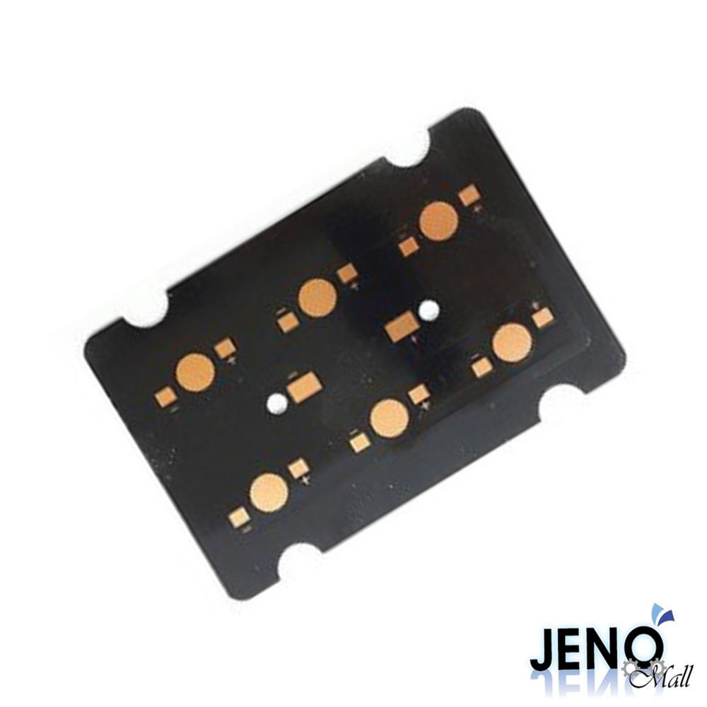 6W 6S1P 파워LED 알루미늄 메탈PCB 방열냉각판 히트싱크 88x59mm (HAL2110-2)