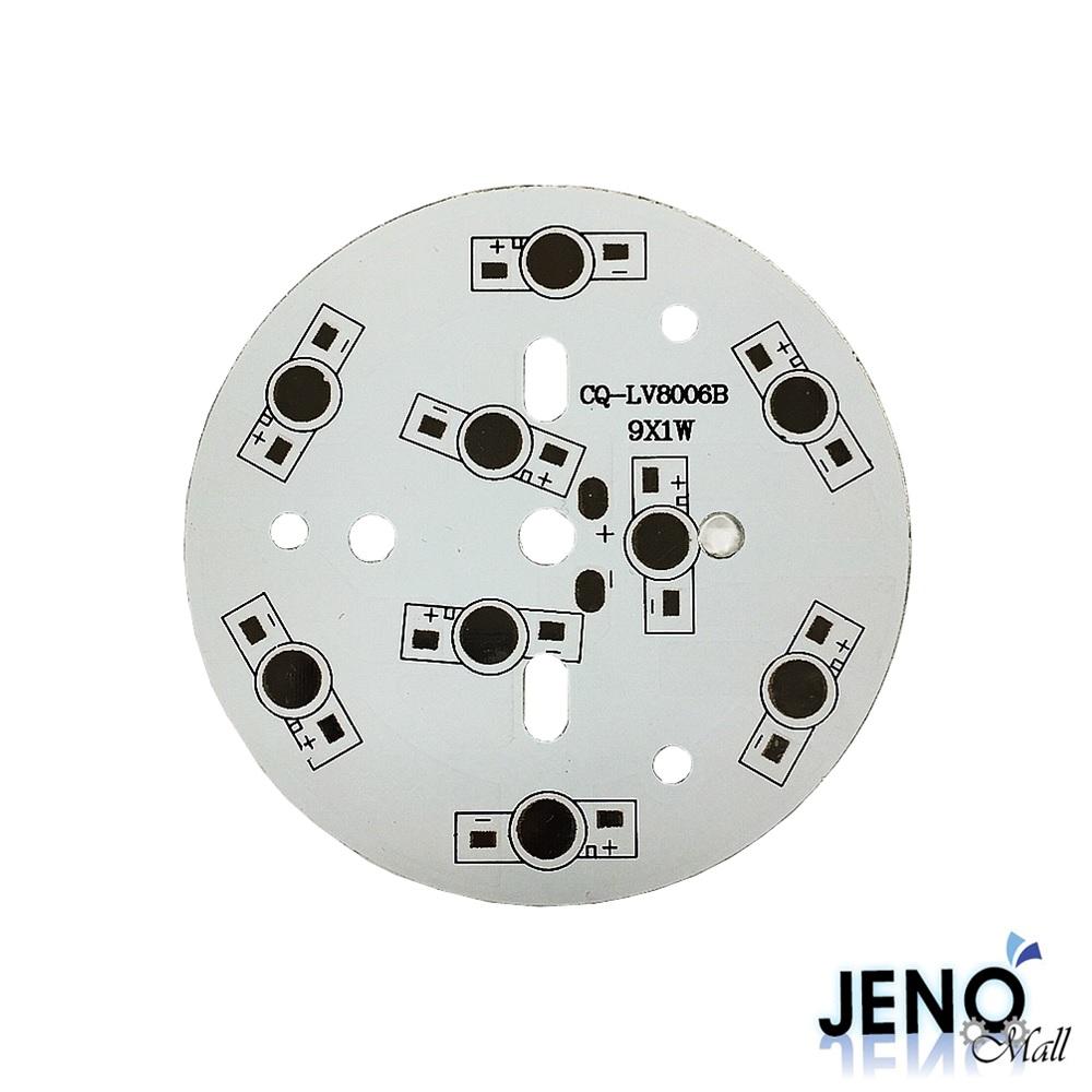 9W 9S1P 파워LED 알루미늄 메탈PCB 방열냉각판 히트싱크 78mm (HAL2111-2a)
