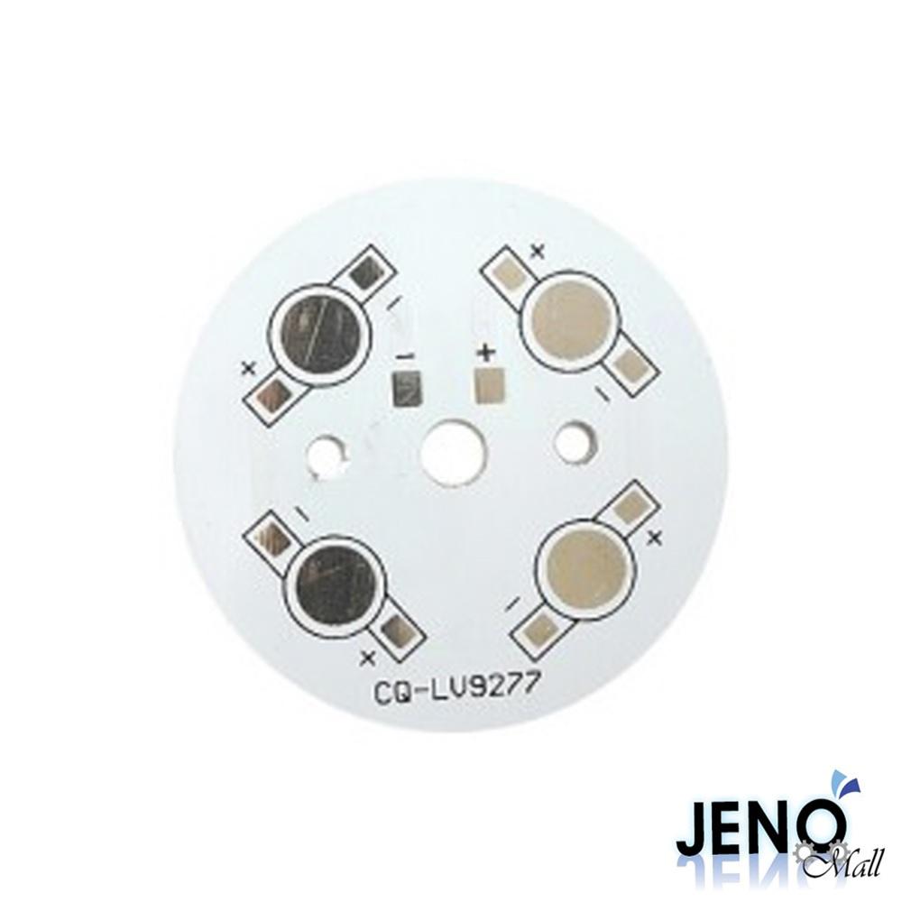 4W 4S1P 파워LED 알루미늄 메탈PCB 방열냉각판 히트싱크 45mm (HAL2111-1)