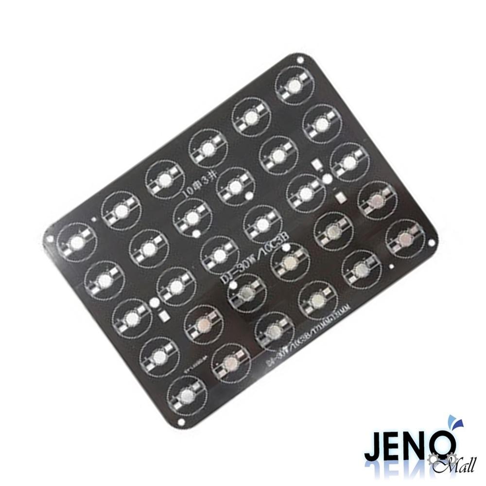 30W 10S3P 파워LED 알루미늄 메탈PCB 방열냉각판 히트싱크 145x106mm (HCB0006)