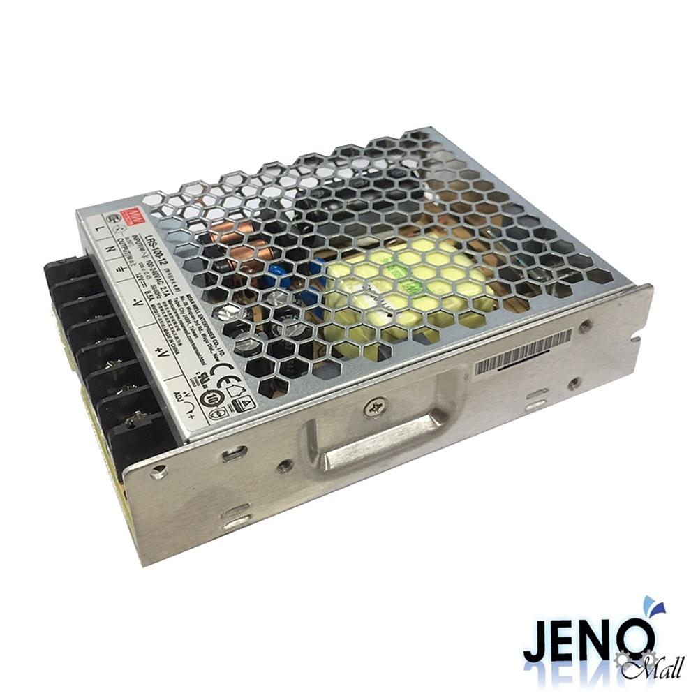 민웰 35W 24V 1.5A 1채널 DC 전원공급장치 스위칭 파워서플라이 SMPS (LRS-35-24)