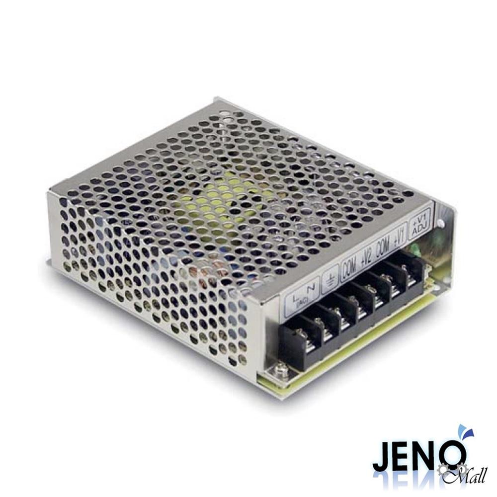 민웰 50W 5V 6A 12V 2A 2채널 DC 전원공급장치 스위칭 파워서플라이 SMPS (RD-50A)