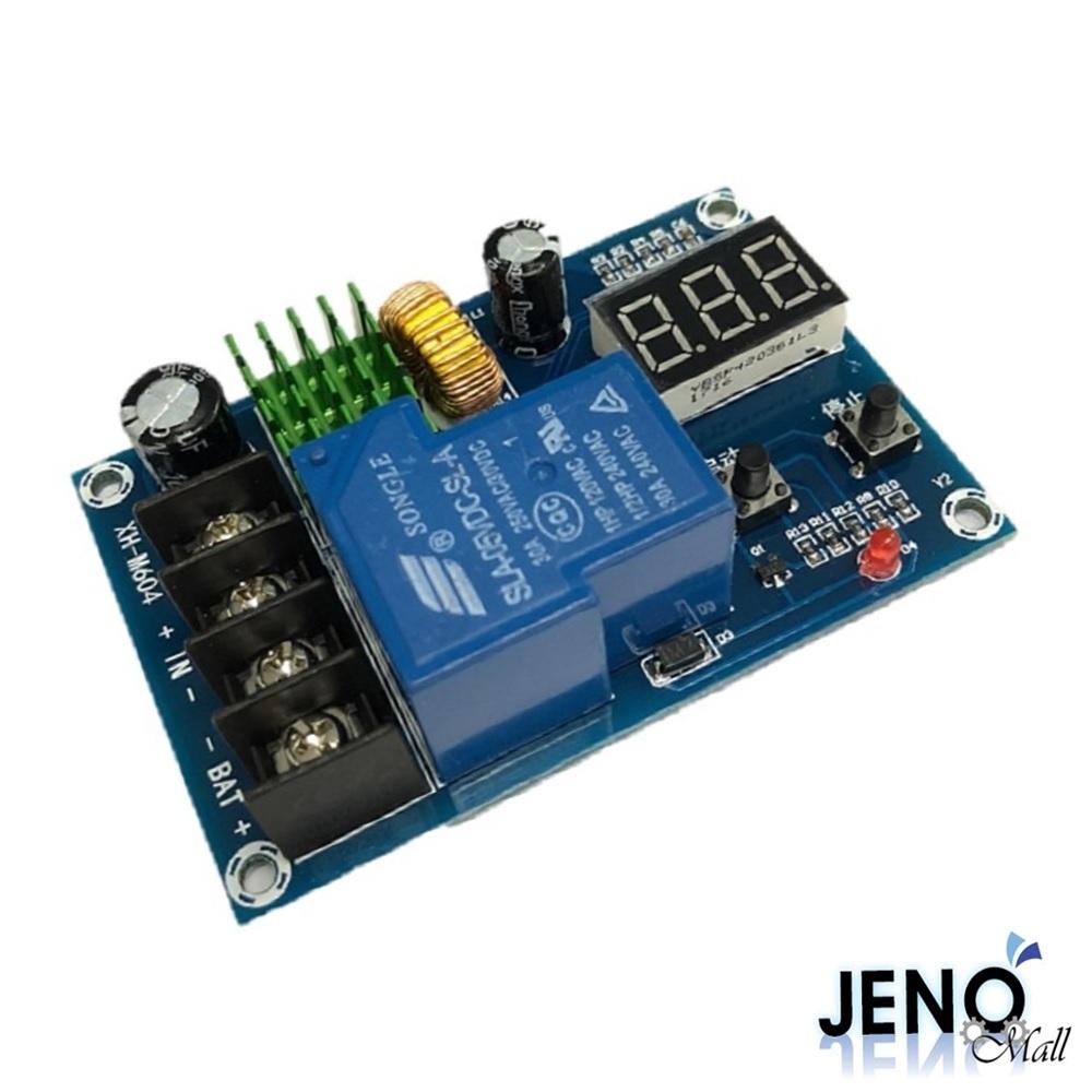 9V 12V 24V 36V 48V 배터리충전기자동온오프 릴레이모듈 30A (HAM2001)
