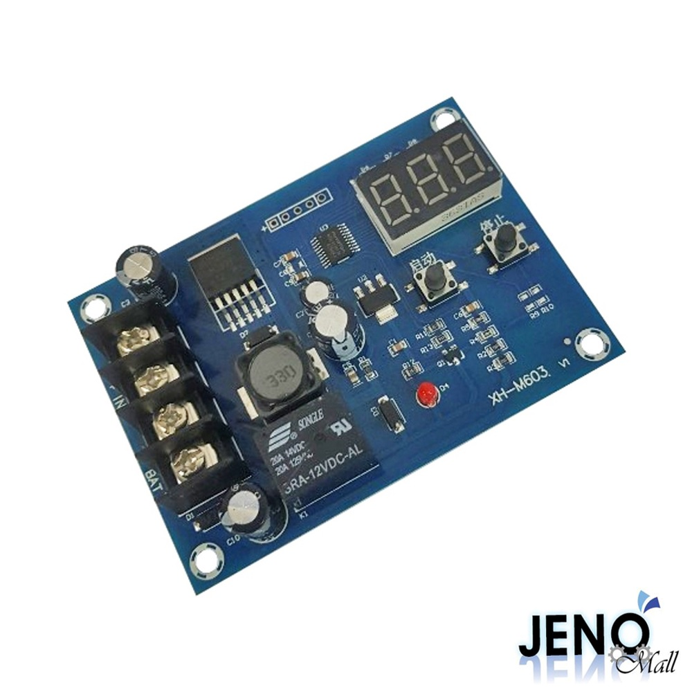 12V 24V 배터리충전기자동온오프 릴레이모듈 20A (HAM3314)