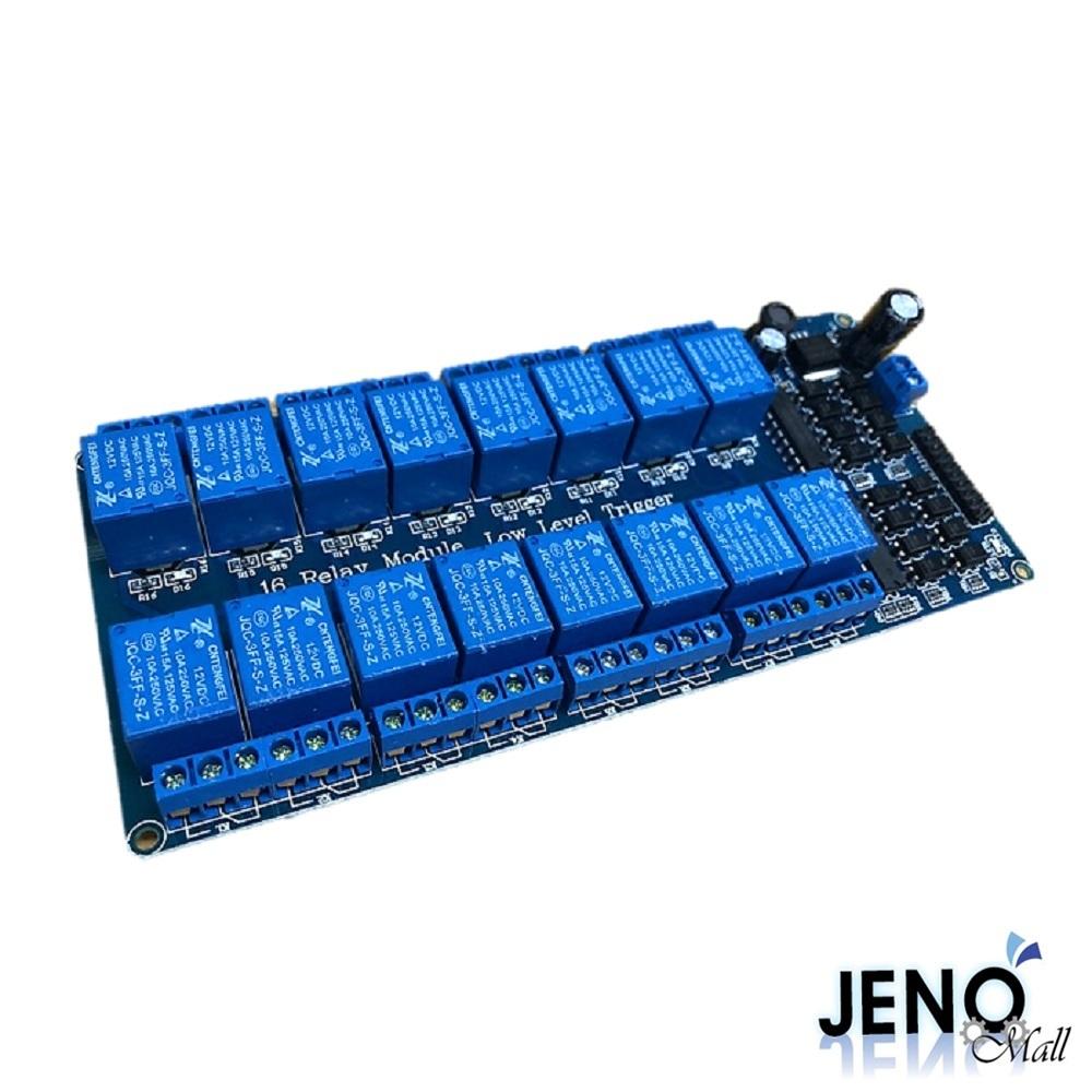 12V 16채널 릴레이 모듈 10A (HCM2001)