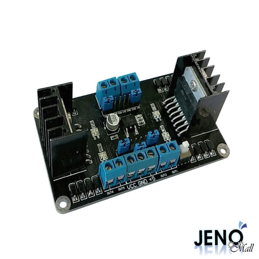 L298N 듀얼 DC 모터 드라이브 컨트롤러 제어 (HAM1421)