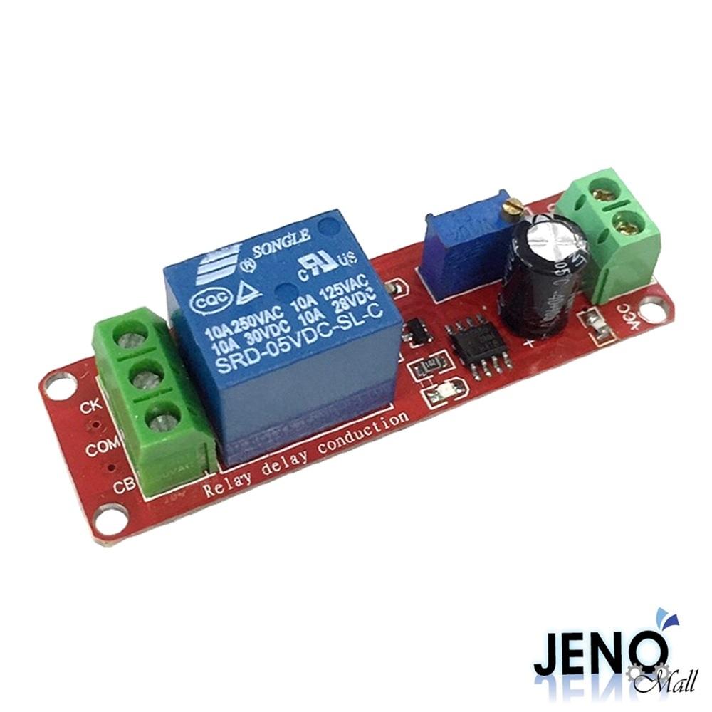 7V 9V 지연출력 타이머릴레이모듈 0초-10초 10A (HAM1226)