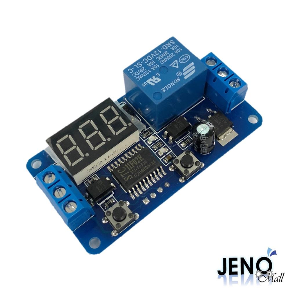 12V 타이머릴레이모듈 0초-999초 10A (HAM1410)