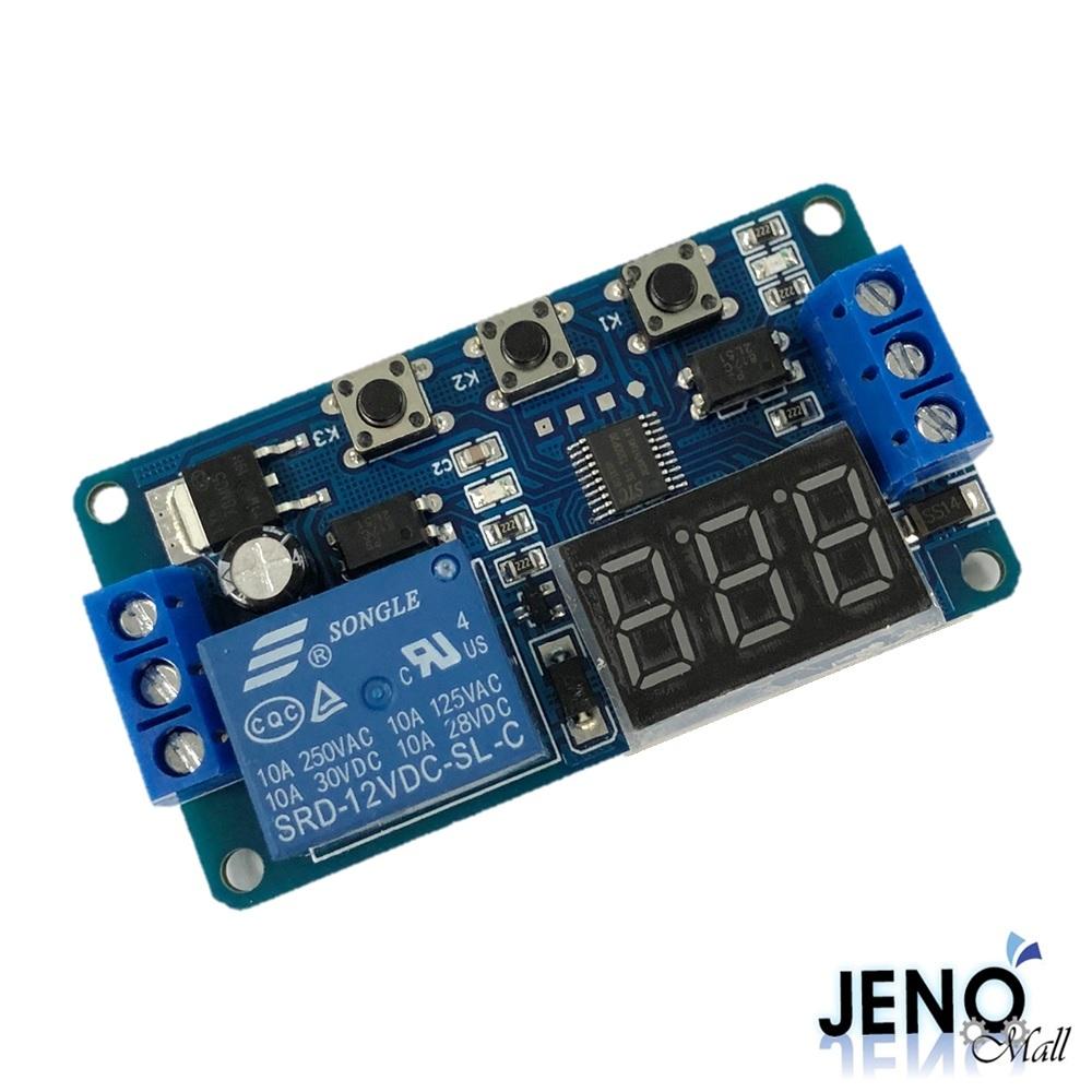 12V 4모드 타이머릴레이모듈 0.0초-999분 10A (HAM1414)