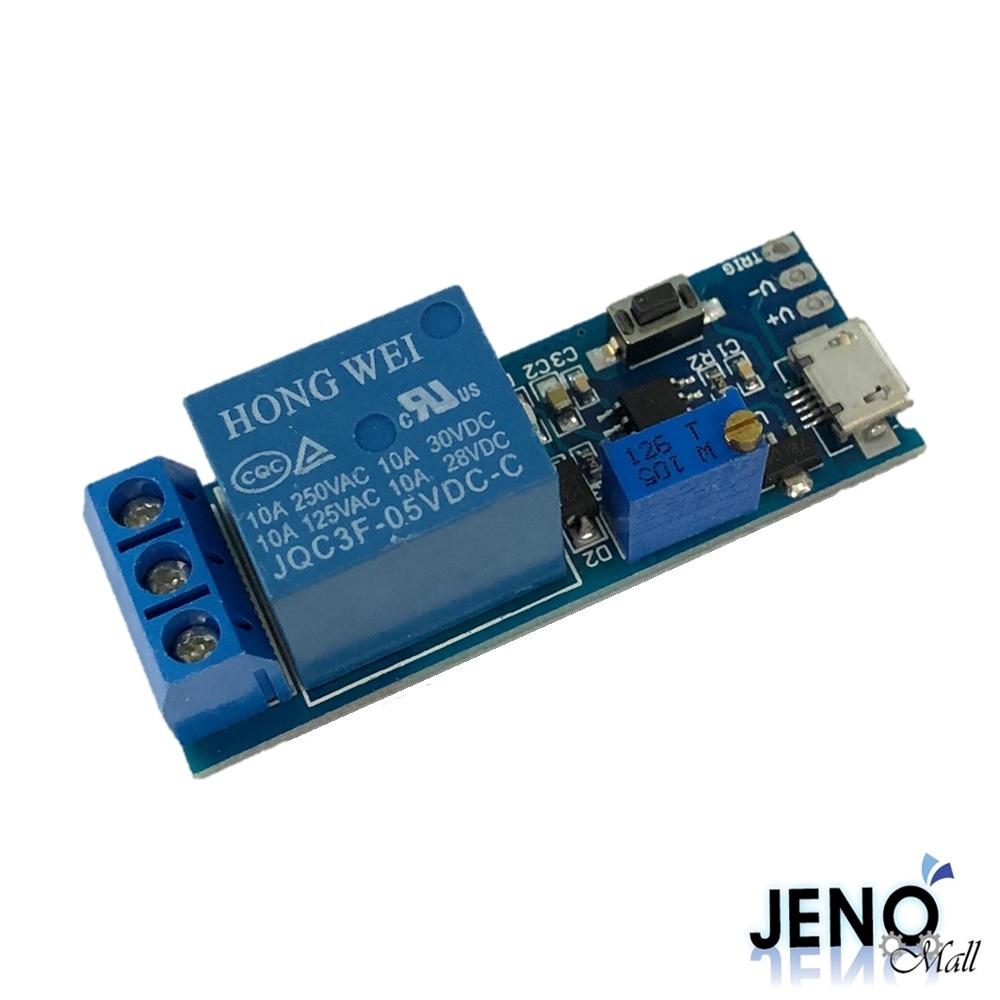 5V 12V 24V 타이머 릴레이 모듈 마이크로 USB-B 0초-24초 10A (HAM1528)