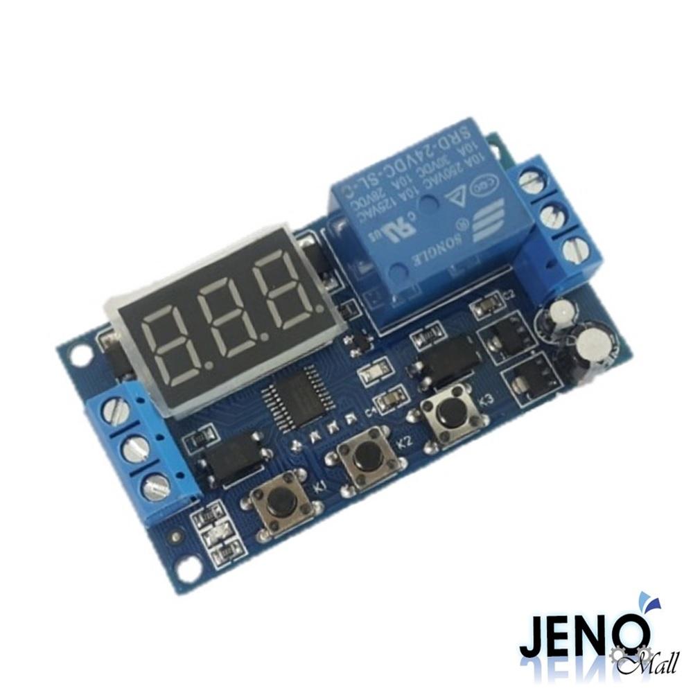 24V 4모드 타이머릴레이 컨트롤러 모듈 0.0초-999분 10A (HAM1618)