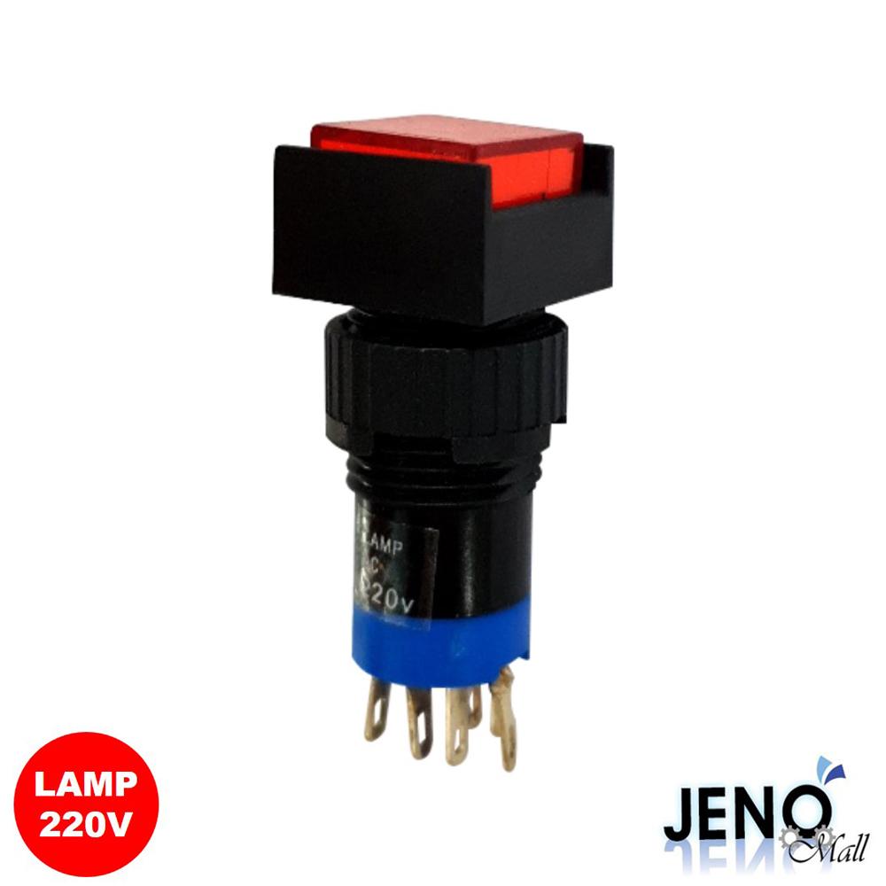 8핀 푸시온 락 전원 스위치 AC LAMP 레드 ON-ON 11mm (HAS0521)