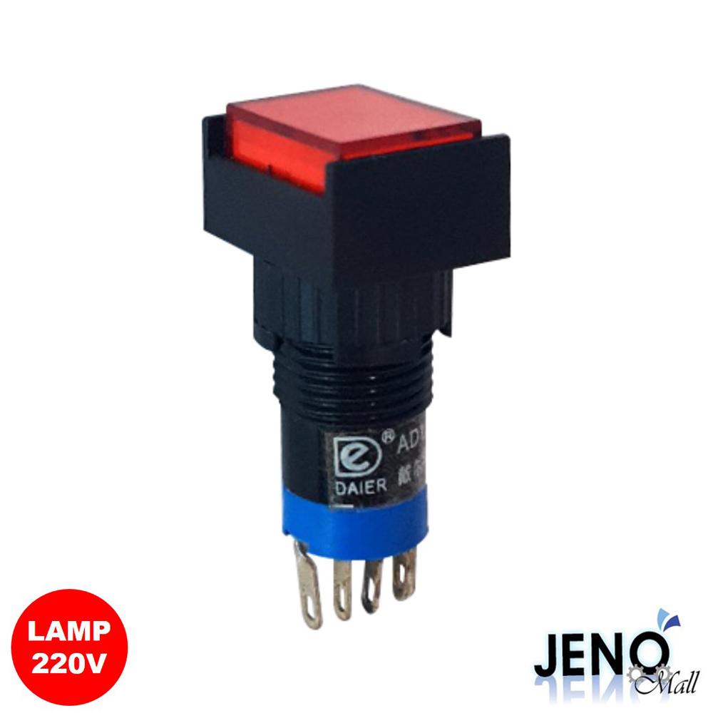 5핀 푸시온 락 전원 스위치 AC LAMP 레드 ON-ON 11mm (HAS0523)