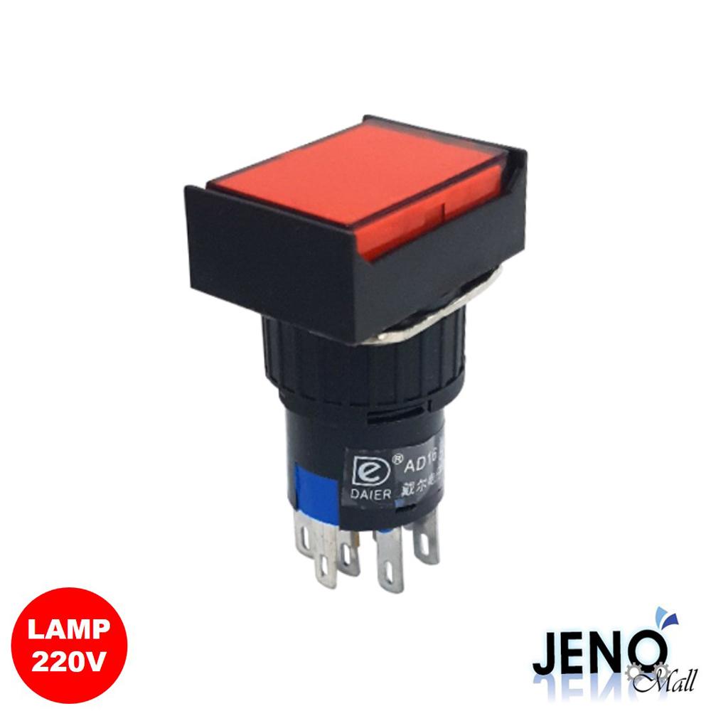 8핀 푸시온 락 스위치 사각형 220V LAMP 빨간색 ON-ON 15mm (HAS0925)