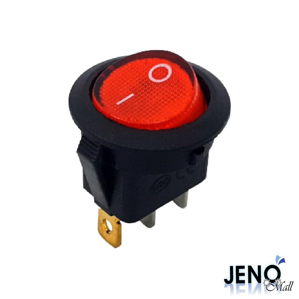 2단 3핀 로커 스위치 원형 ON-OFF 20mm (HAS0201)