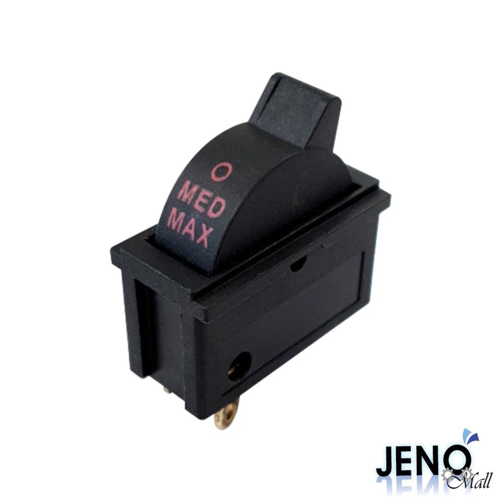 3단 3핀 로커 스위치 사각형 ON-ON-OFF 30x13mm (HAS0707)