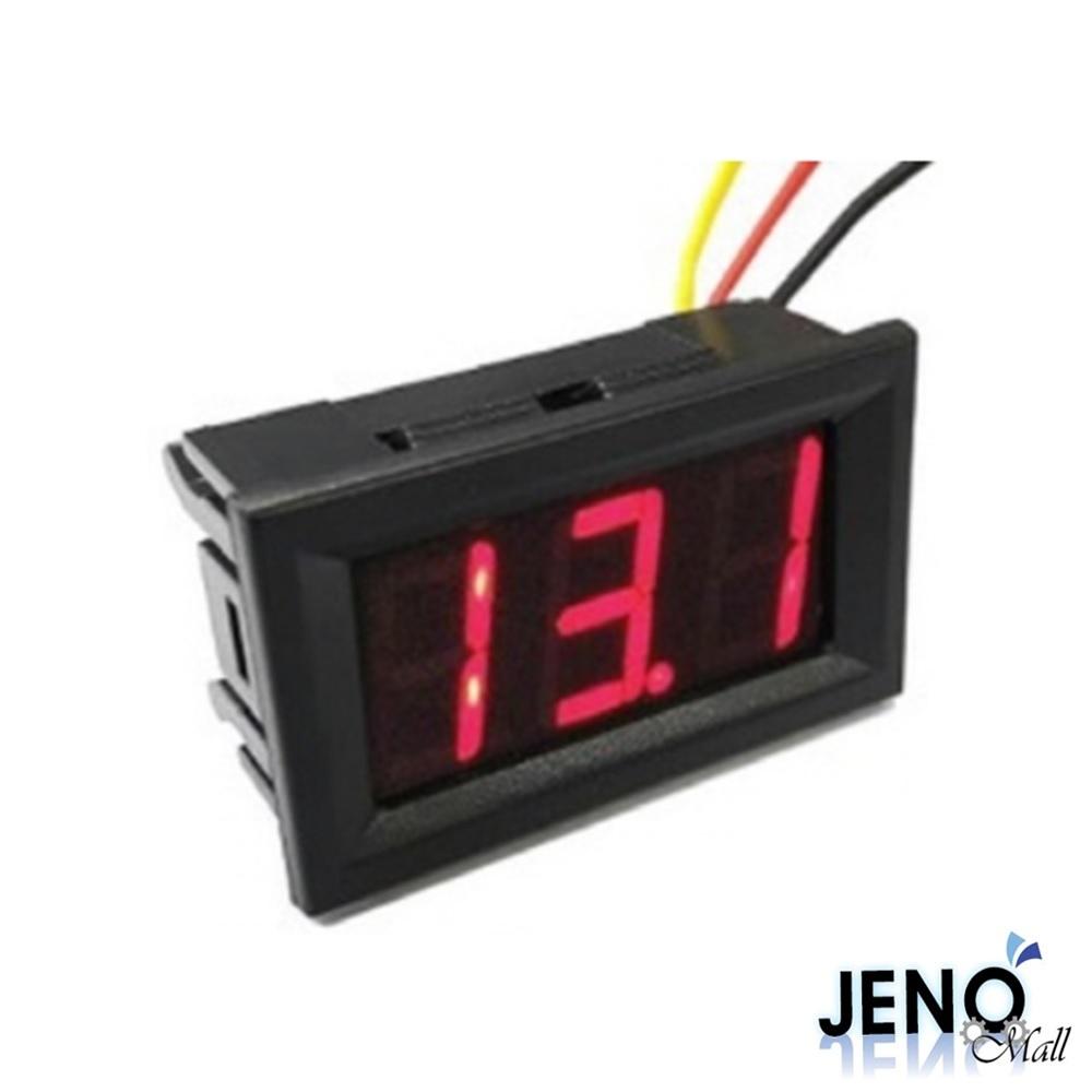 0V-300V 매립형 DC볼트미터 전압측정기 테스터기 (HAV3714)