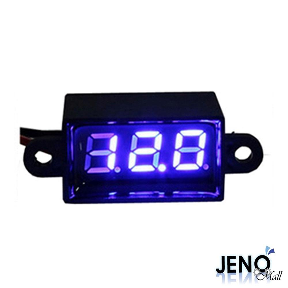 3.5V-30V 매립형 방수 DC볼트미터 전압측정기 테스터기 파란색 (HAV1808-1)