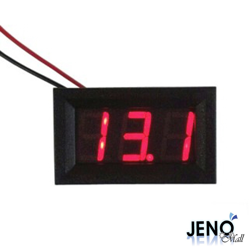 5V-30V 매립형 DC볼트미터 전압측정기 테스터기 빨간색 (HAV1810)