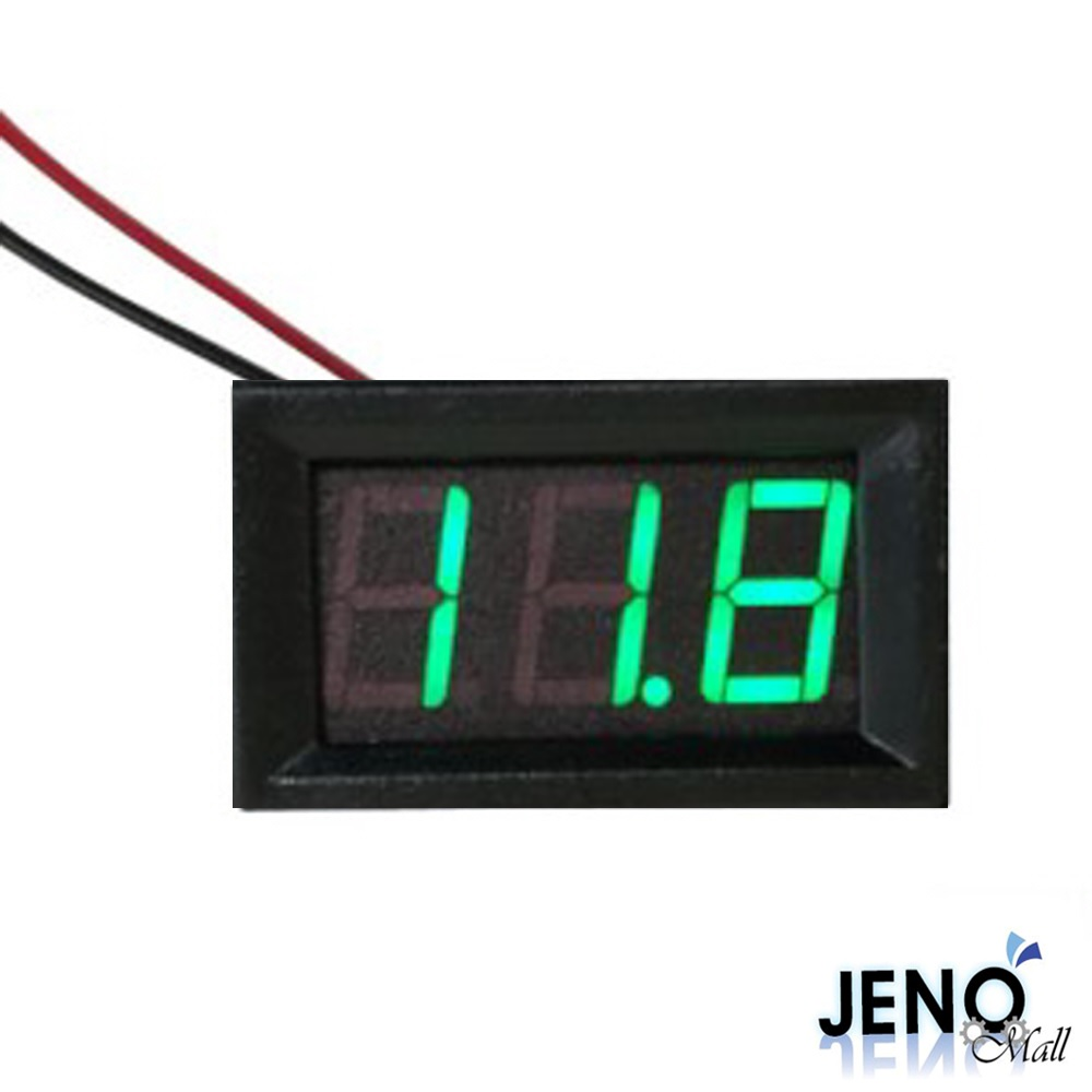 5V-30V 매립형 DC볼트미터 전압측정기 테스터기 초록색 (HAV2109)