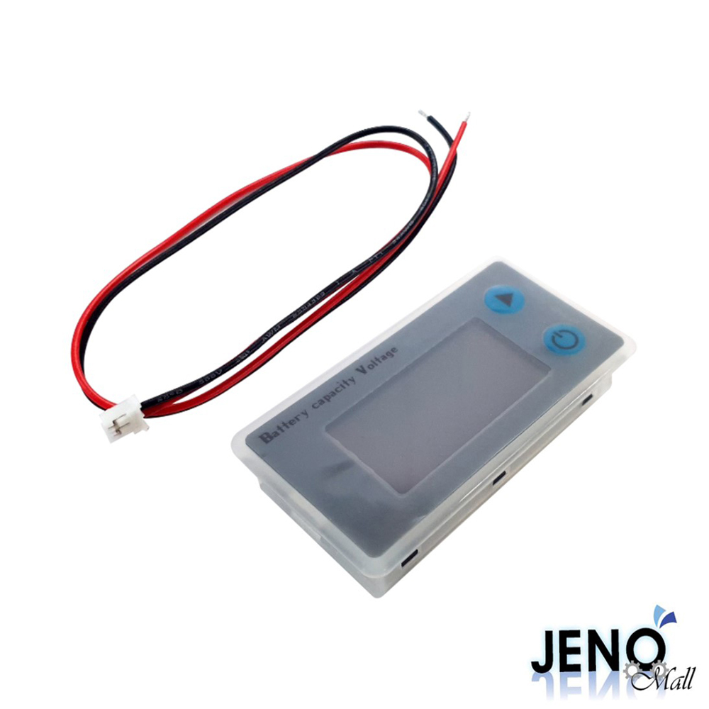 10-100V 매립형 납산&리튬이온폴리머인산철 파워뱅크배터리잔량표시기 게이지/퍼센트/전압/온도 (HAV5129)