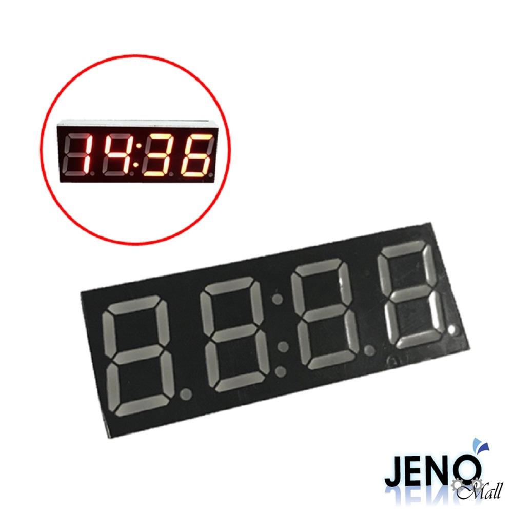 3.8V-30V DC볼트미터 전압/온도측정기/디지털시계 테스터기 빨간색 (HAV1116-4)