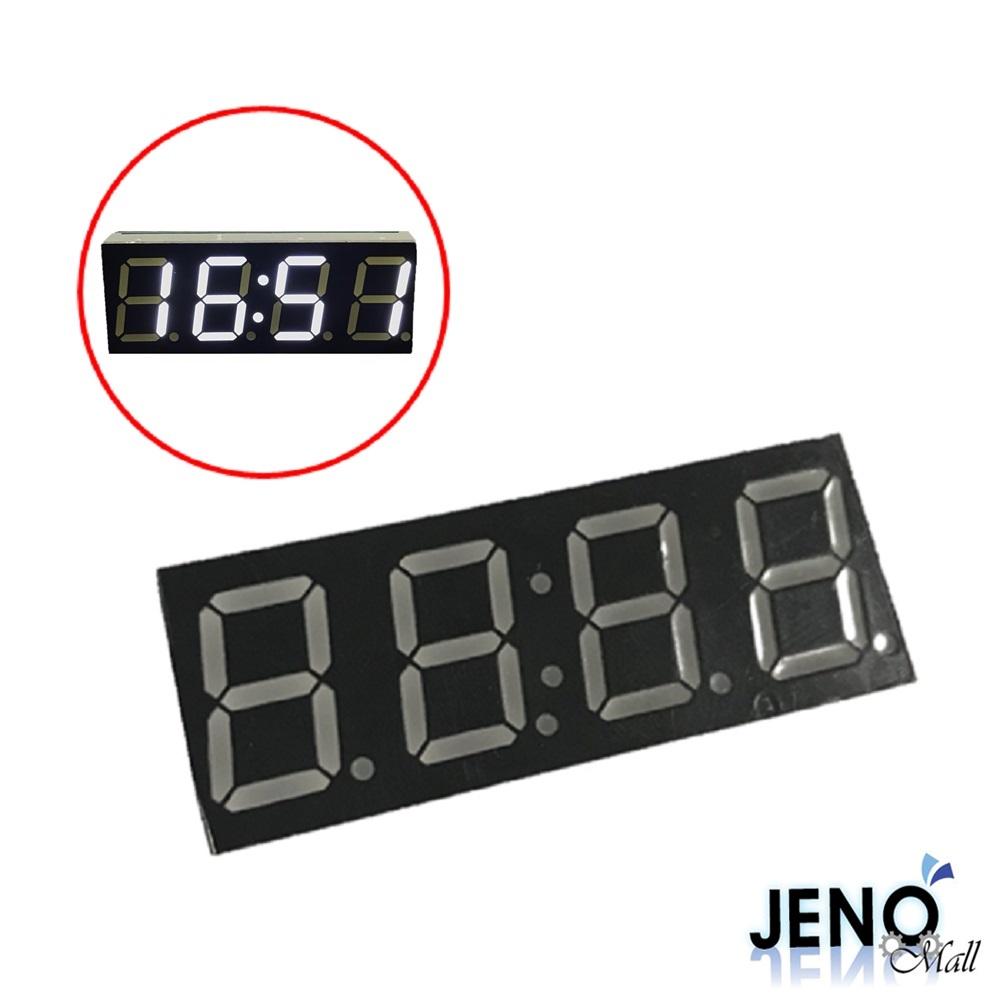 3.8V-30V DC볼트미터 전압/온도측정기/디지털시계 테스터기 흰색 (HAV1216-4)
