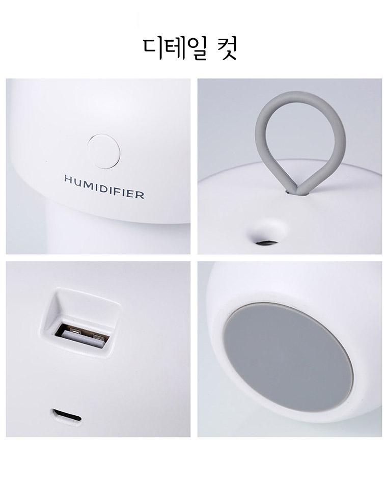 도토리 무선 미니 가습기 300ml - 티와이엠, 12,580원, USB 계절가전, 가습기