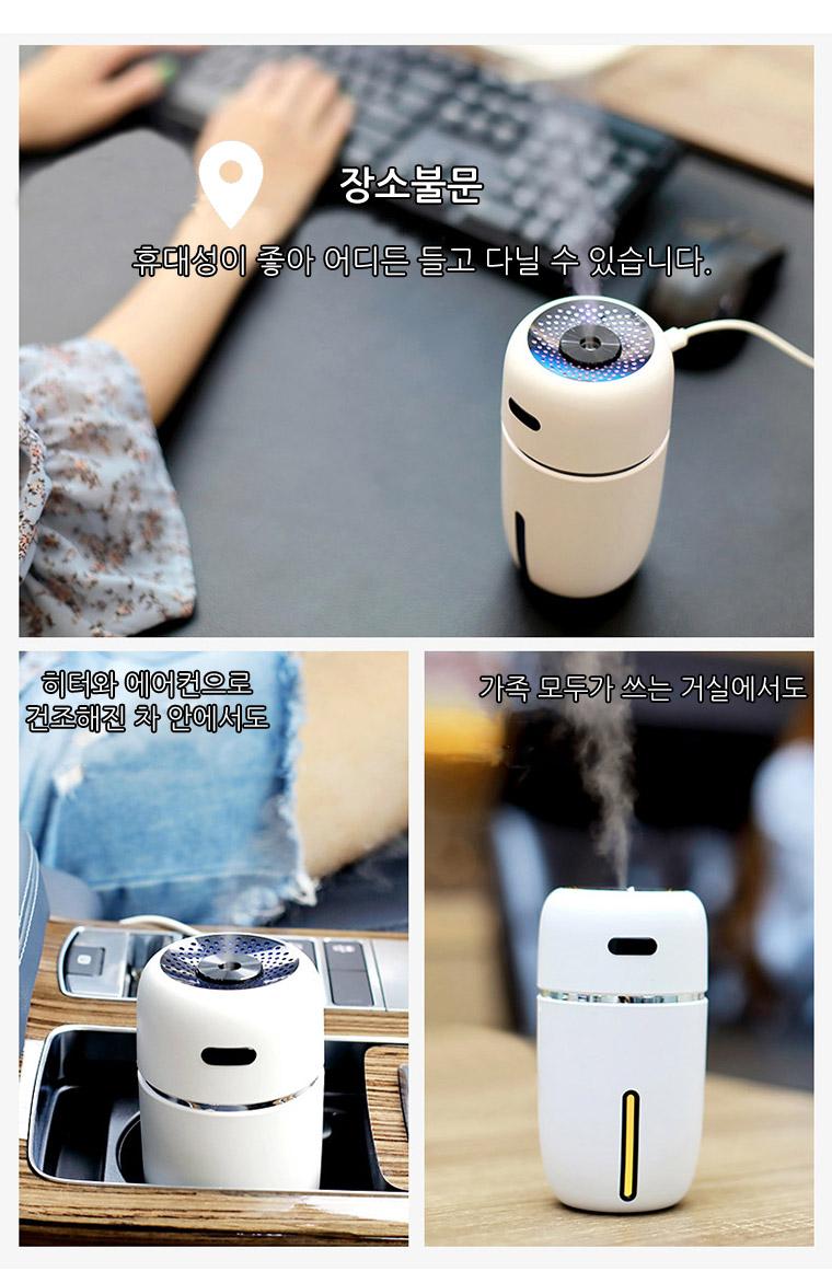 스몰아이 USB 미니 가습기 - 티와이엠, 13,000원, USB 계절가전, 가습기