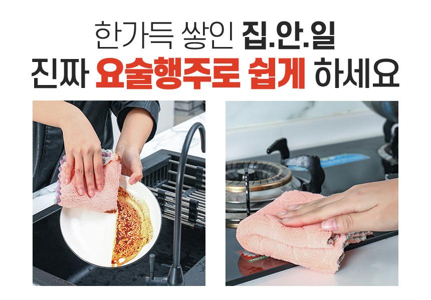 주식회사엔비 - 소개