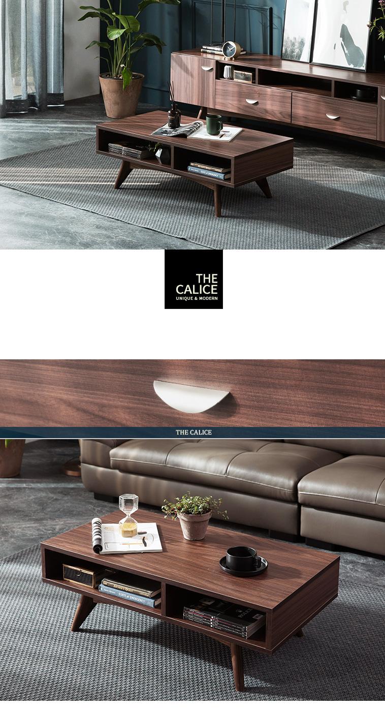 칼리체 제프 월넛/내추럴 쇼파테이블 - 칼리체, 148,320원, 거실 테이블, 소파테이블