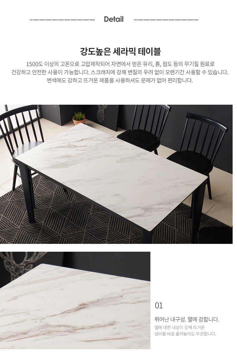 칼리체 바토스 이태리6인 세라믹 식탁 일반+벤치의자 - 칼리체, 1,064,160원, 식탁/의자, 6인 식탁/세트