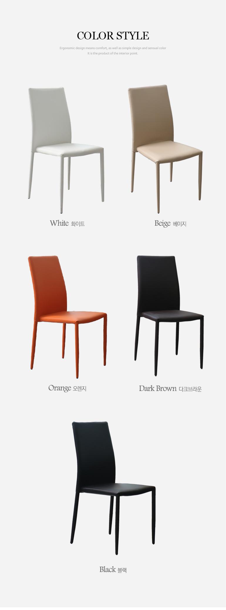 마리메종 도노 가죽 의자/체어 2개 - 마리메종, 128,000원, 디자인 의자, 인테리어의자