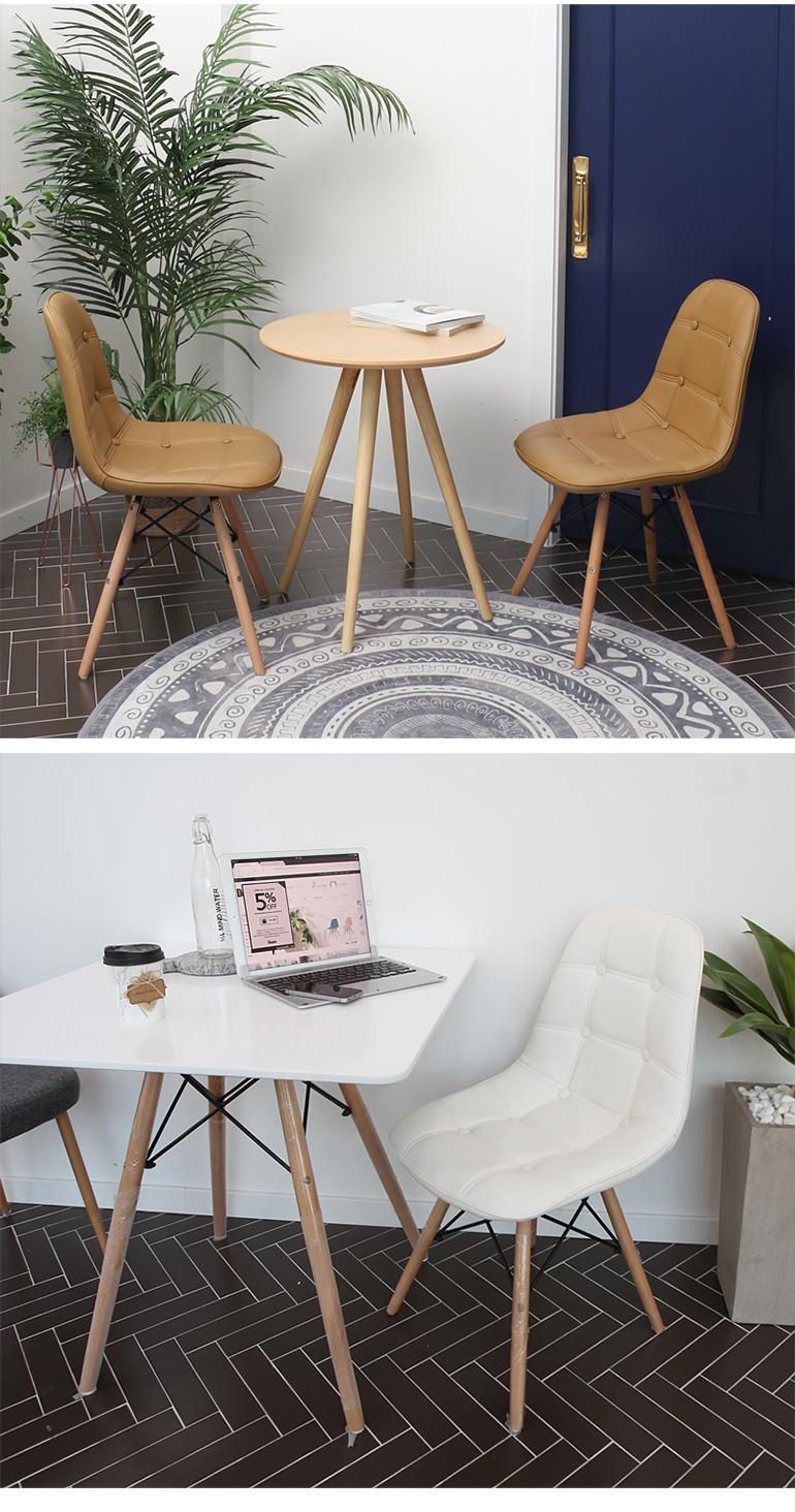마리메종 로페 가죽 에펠 체어/디자인의자 2개 - 마리메종, 66,600원, 디자인 의자, 인테리어의자