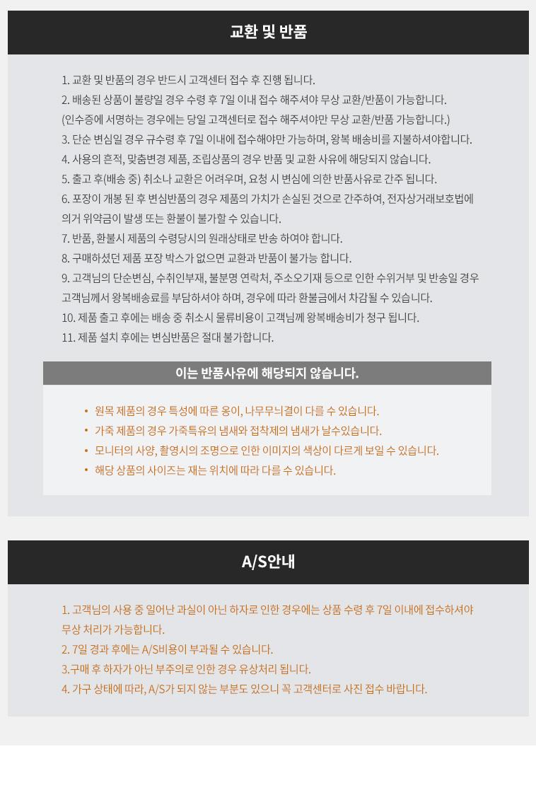 마리메종 레이첼 3인용 패브릭 소파 - 마리메종, 728,190원, 패브릭소파, 2인/3인소파