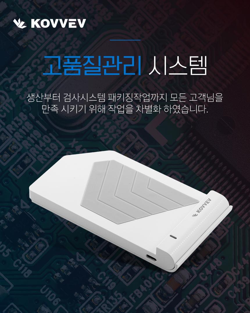 삼성 아이폰 고속 충전 올인원 무선충전기 - 코베이, 42,000원, 충전기, 무선충전기/패치