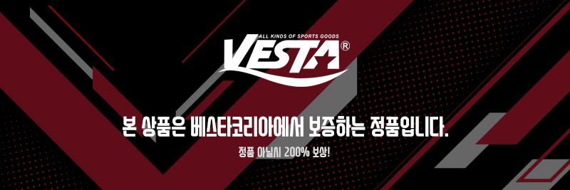 소프트 안전한 홈트레이닝 틴트케틀벨 9kg - 베스타, 45,900원, 피트니스기구, 웨이트 기구