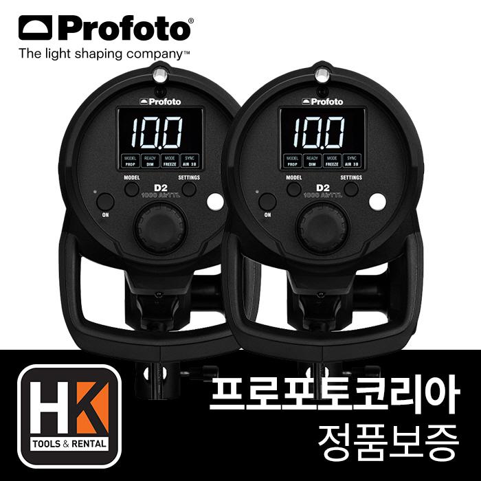 PROFOTO 프로포토(정품) D2  Duo Kit 1000