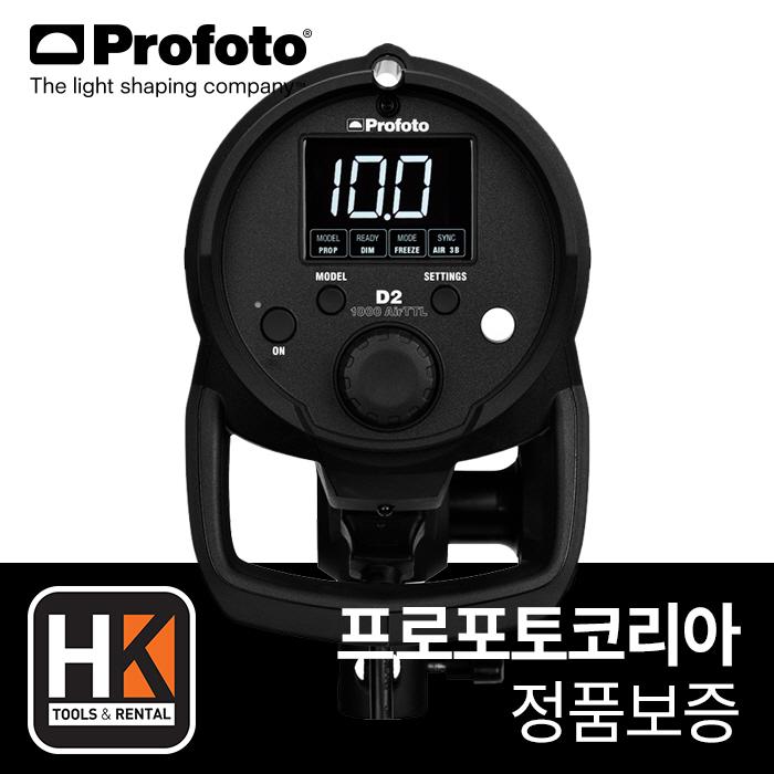 PROFOTO 프로포토(정품) D2 1000 AirTTL