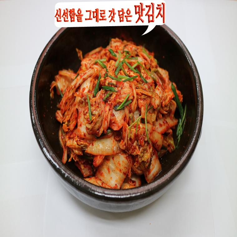 [현재분류명],180822CYEEH-0008 맛있는 우리김치 맛김치 3kg,맛김치,김치,재구매율95