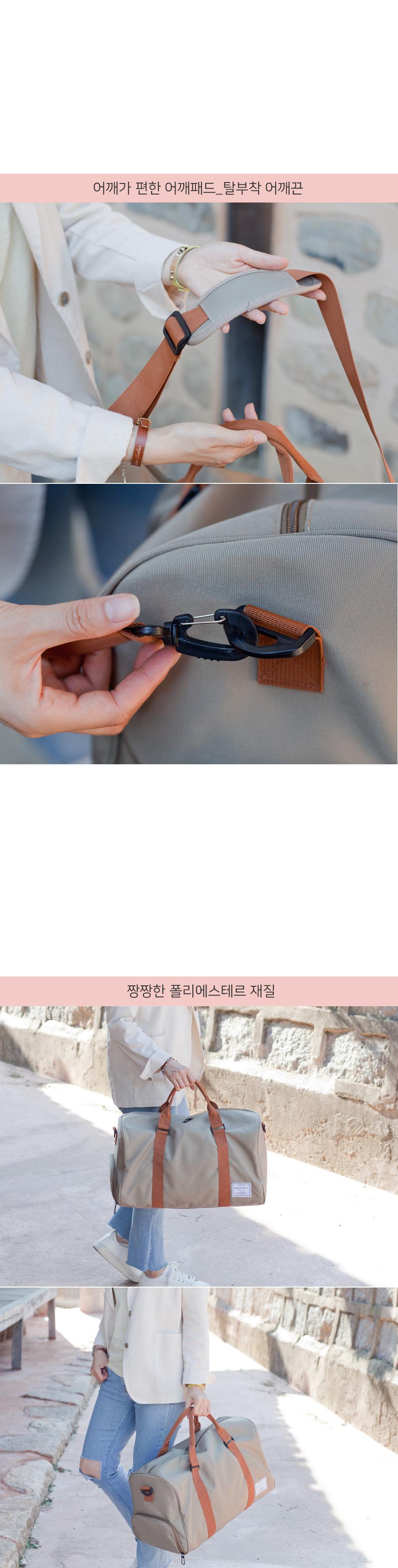 남자여자 겸용 여행용 더플백 무지디자인 보스턴백 - 비바시스터, 29,000원, 크로스/숄더백, 토트백/맨스백