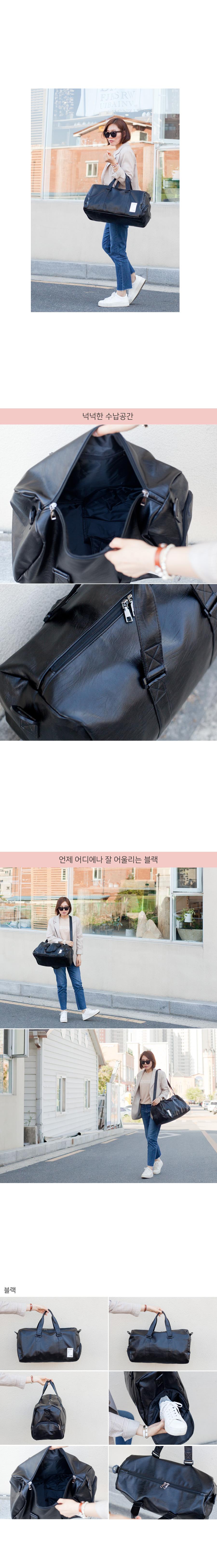 여행용가방으로 좋은 블랙보스턴백 더플백 - 비바시스터, 35,800원, 크로스/숄더백, 토트백/맨스백