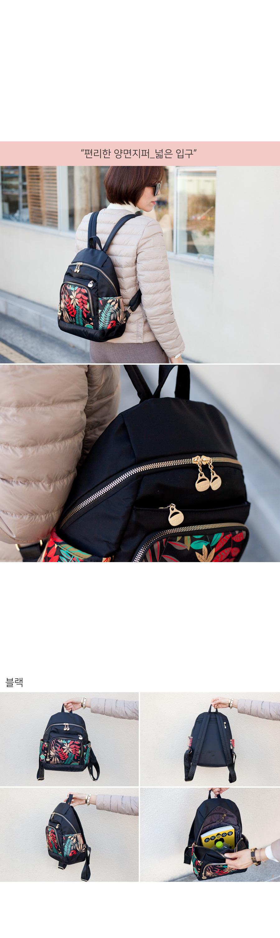 여성용백팩 미니배낭 가벼운백팩 작은여행가방 - 비바시스터, 26,400원, 백팩, 패브릭백팩