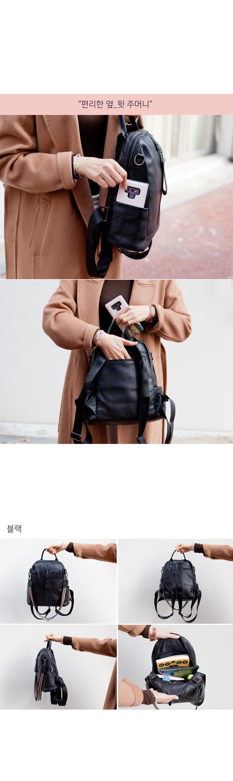 여자가죽백팩 여행용배낭 직장인여성백팩 소가죽 - 비바시스터, 68,700원, 백팩, 가죽백팩